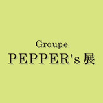 Group PEPPER's 展
